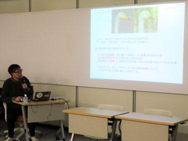 青森大学SDGs研究センター第6回勉強会が開催されました