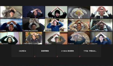 「インターナショナル・オープンデータディ2021」をオンライン開催