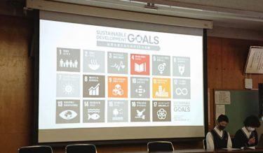青森大学 × 青森山田特進コース SDGs共同教育プログラム 令和2年度最終報告会が開催されました