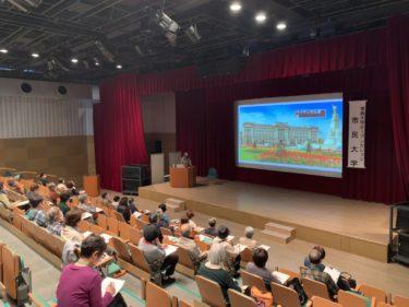 令和3年度青森大学オープンカレッジ市民大学第2講 開催