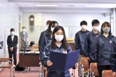 青森県警察サイバー防犯ボランティア委嘱状交付式