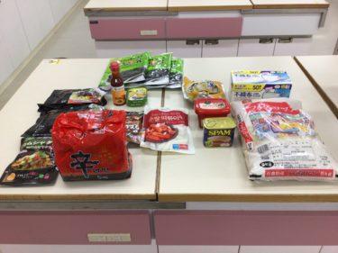 在日大韓民国民団青森県地方本部から支援品をいただきました